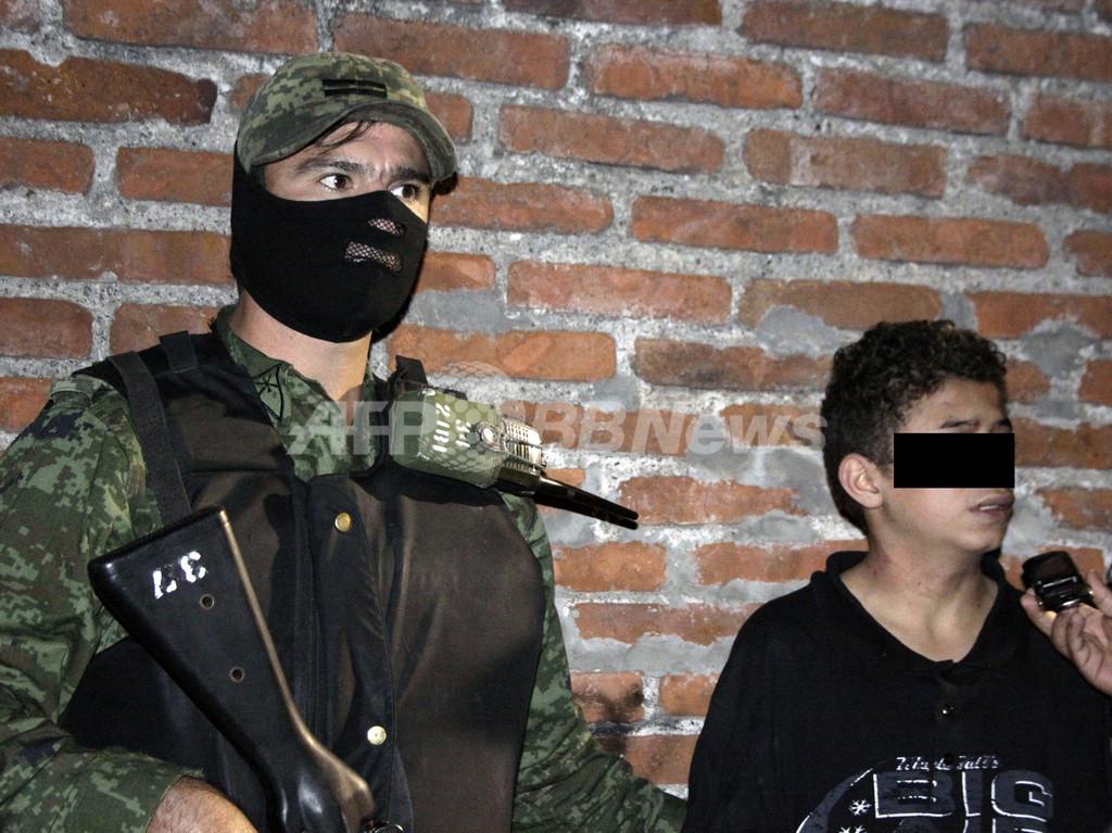 「14歳の殺し屋」を拘束、メキシコ当局