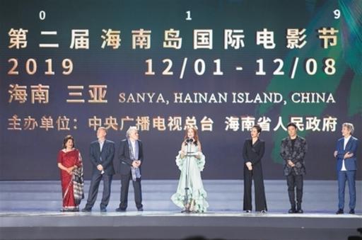 質の高い文化産業発展を促進して2019年Hainan Island International Film Festivalが開幕