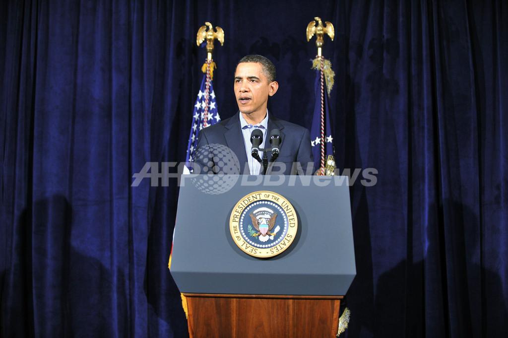 米機爆破未遂「アルカイダ系組織の犯行」、オバマ米大統領が見解