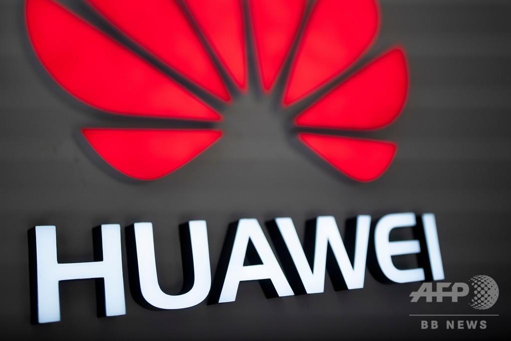 ファーウェイ幹部逮捕、中国IT企業への強硬姿勢より鮮明に 米