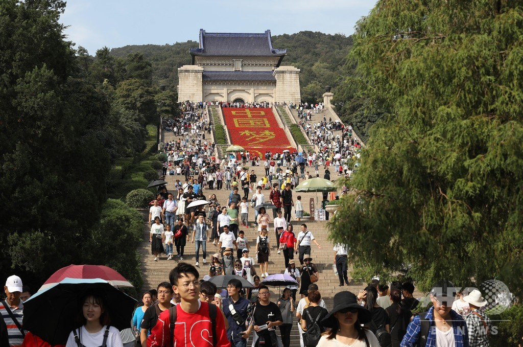 孫文が眠る南京・中山陵、予約制により混雑緩和