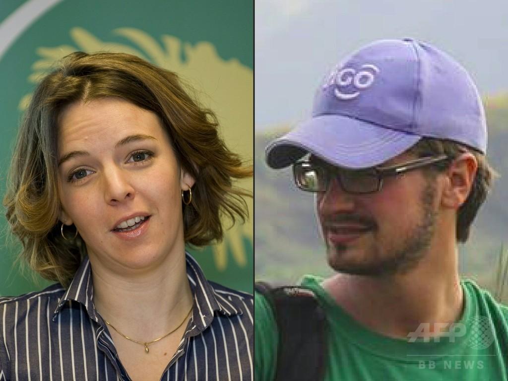 拉致された国連専門家2人の殺害映像、コンゴ当局が公開