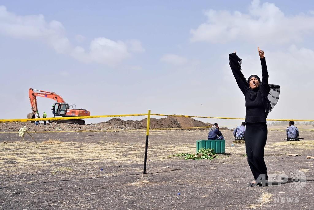 エチオピア航空機墜落、ブラックボックスが仏航空事故調査局に到着