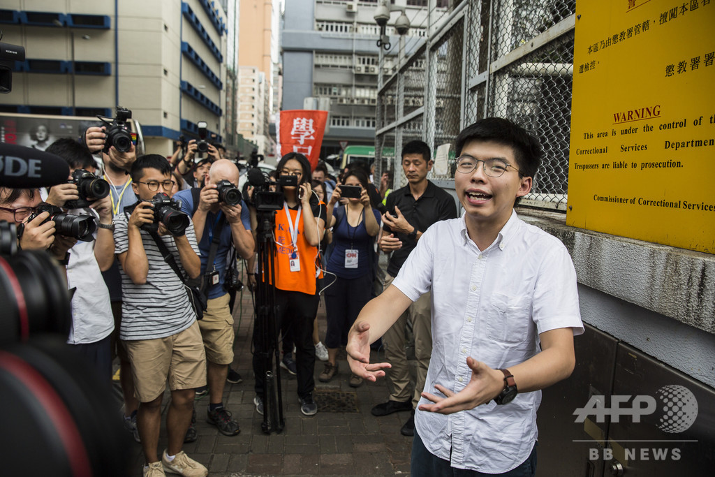 「逮捕されないか毎晩不安」 香港の黄之鋒氏、親中派ギャングから暴言も