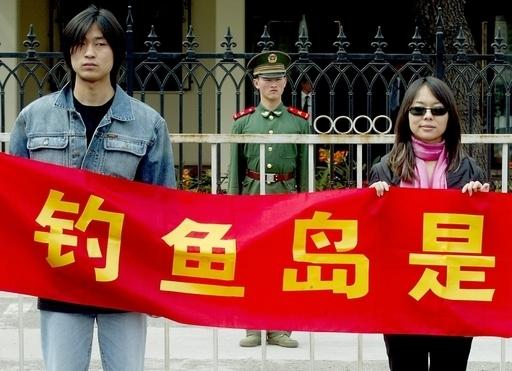 中国政府、漁船船長逮捕は「荒唐無稽・違法・無効」