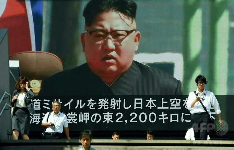 北朝鮮との取引企業に制裁、米大統領令の内容