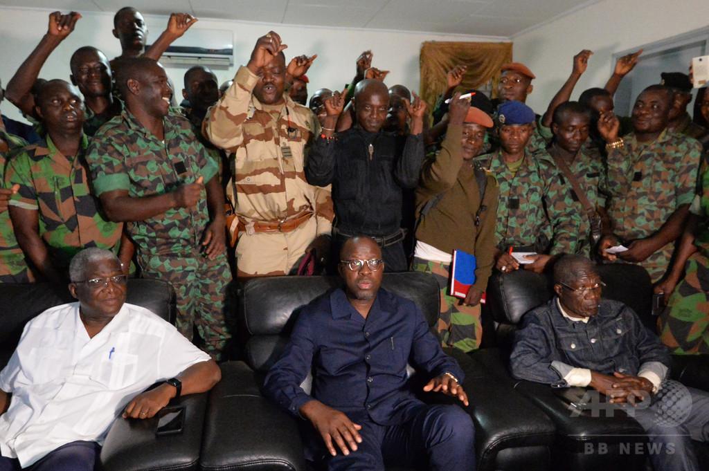 賃上げ求める反乱兵ら、国防相を解放 コートジボワール