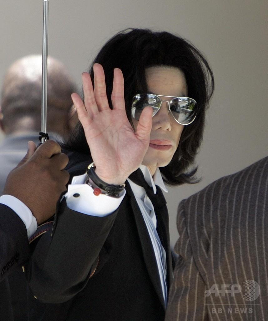 M・ジャクソンさんの「暗い実態」示す捜査報告書、芸能サイト暴露