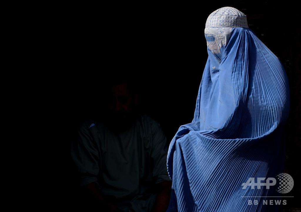 アフガン兵の兄が妹刺殺、縁談拒否への「名誉殺人」か