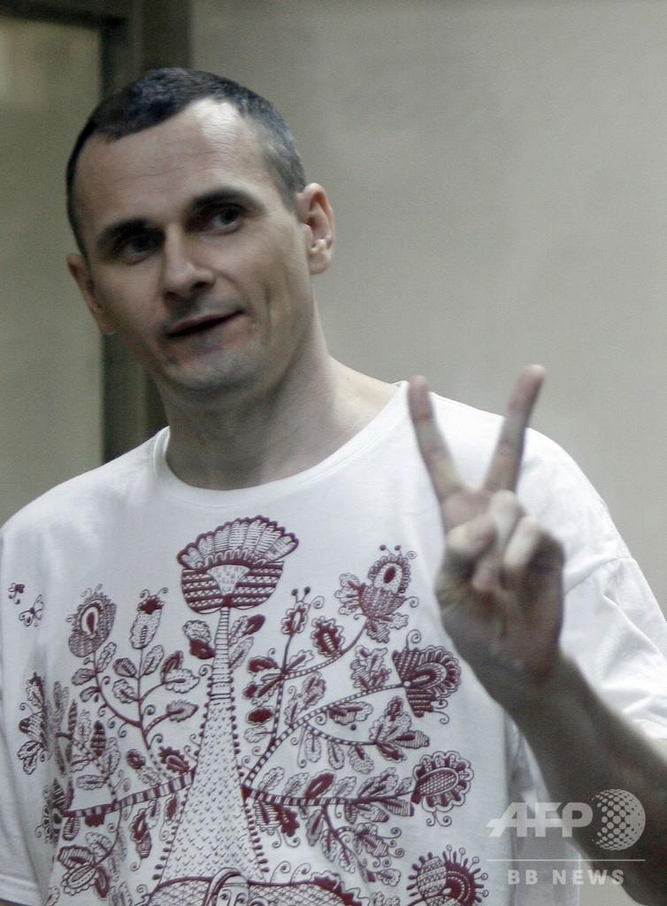 欧州人権賞、収監のウクライナ映画監督に ロシアは非難