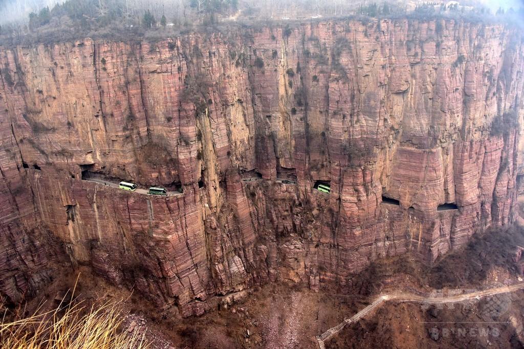 断崖絶壁に「窓」が! 実は道路 河南省「郭亮トンネル」