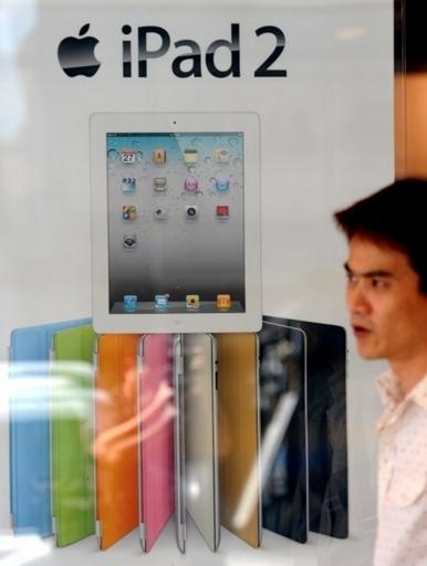 アップル、アジア企業と小型タブレットPCを開発中 WSJ