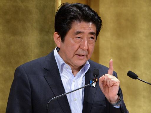 安倍首相、国民所得150万円増も「成長戦略」 達成の道筋は示せず