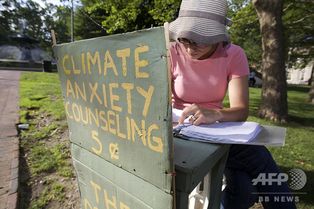 「気候不安」に心かき乱される米国人、子を持たない選択も