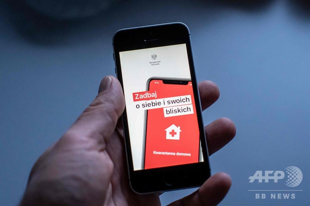 ポーランド、「自宅隔離」アプリ開発 位置情報と顔認証で当局が在宅確認