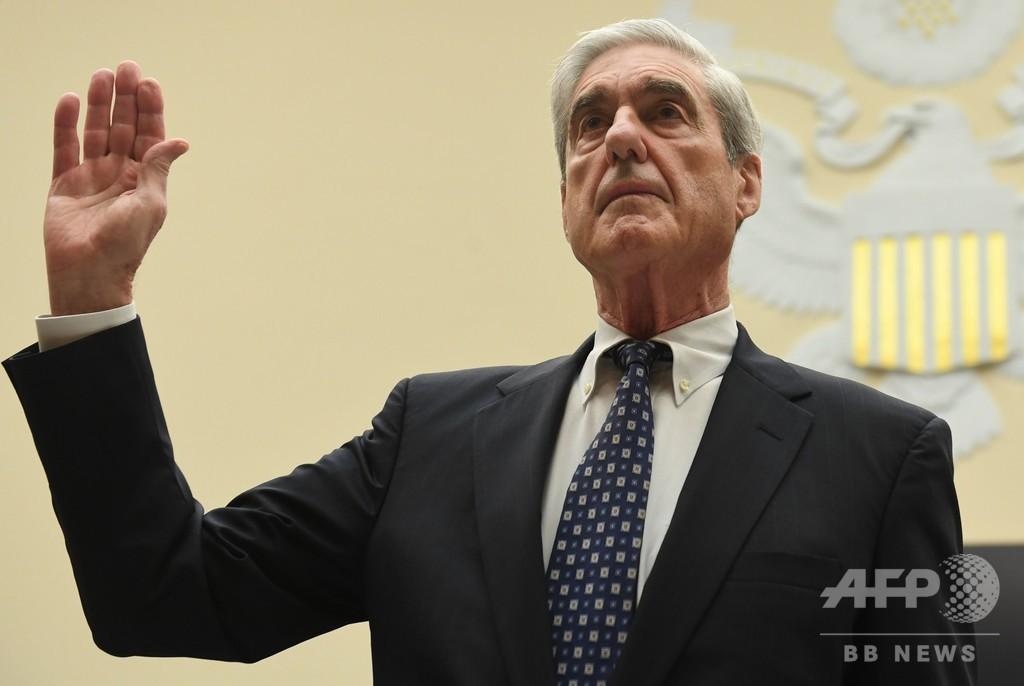 モラー元特別検察官、大統領の潔白否定も捜査妨害は明言せず 議会証言