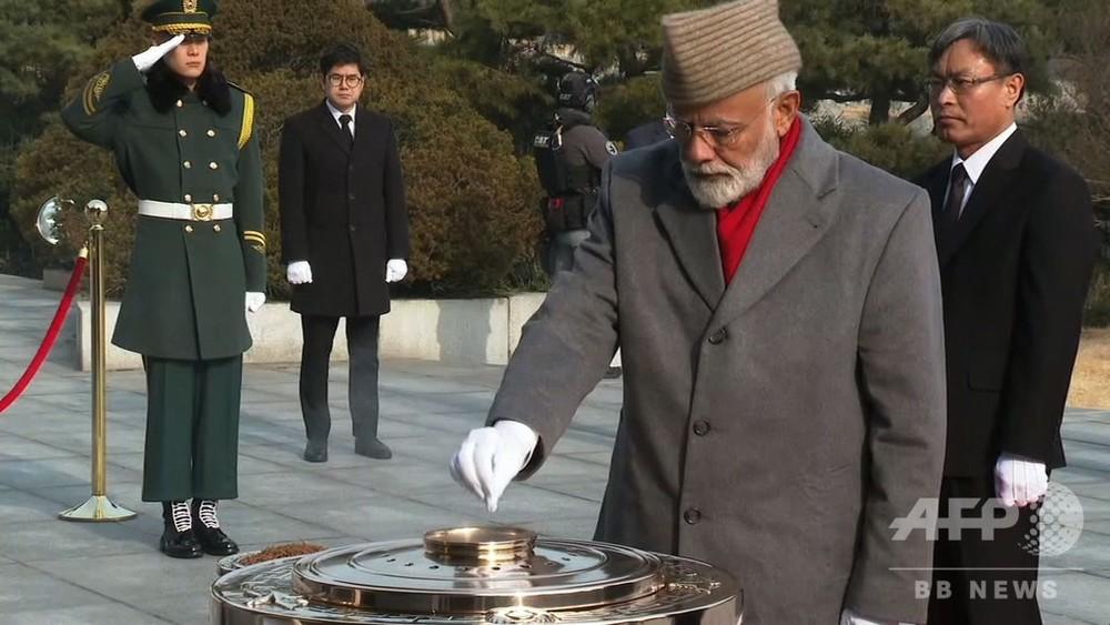 動画:インドのモディ首相、韓国の戦没者追悼施設で焼香
