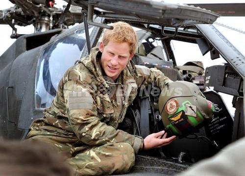 ヘンリー王子がアフガン任務終了、「タリバン戦闘員を殺した」