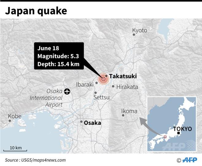 大阪北部で強い地震、9歳女児ら3人死亡