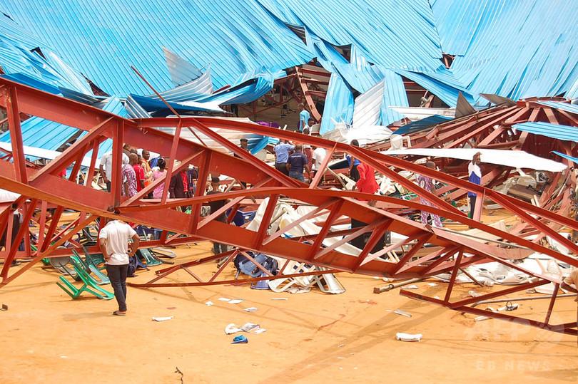 ナイジェリアの教会屋根崩落、60人の死亡確認 200人負傷