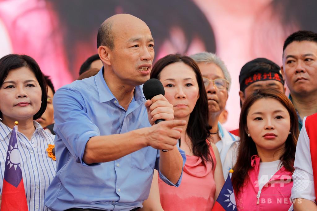 親中派の台湾・高雄市長、野党予備選の候補者に 総統選へ向け公認争い