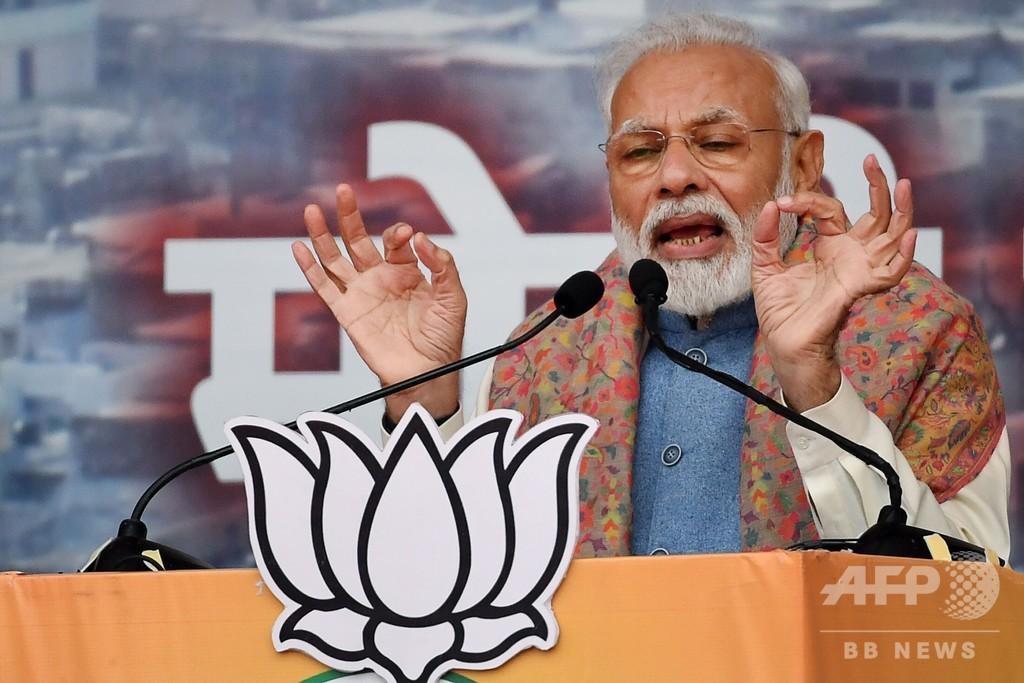 インド市民権法、イスラム教徒でも「生粋のインド人なら心配なし」  首相が演説