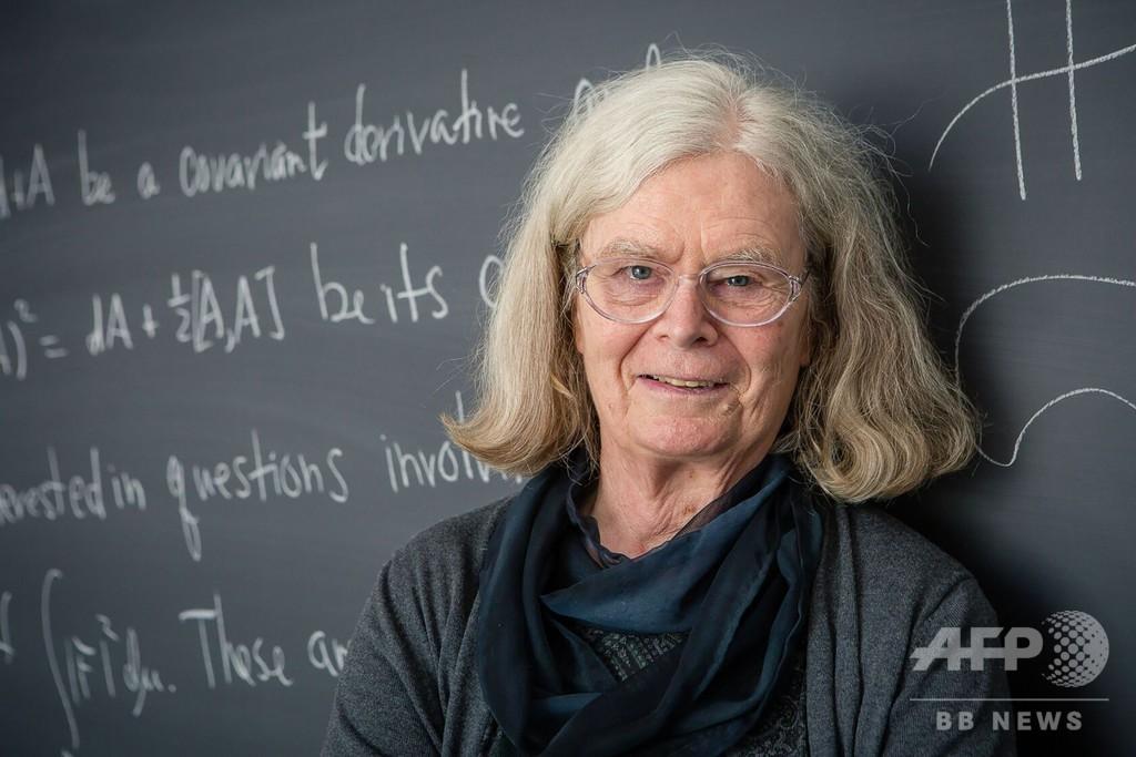 「数学のノーベル賞」に初の女性、米ウーレンベック氏