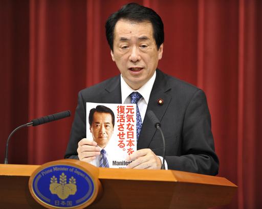 消費税引き上げ「2~3年後」、菅首相