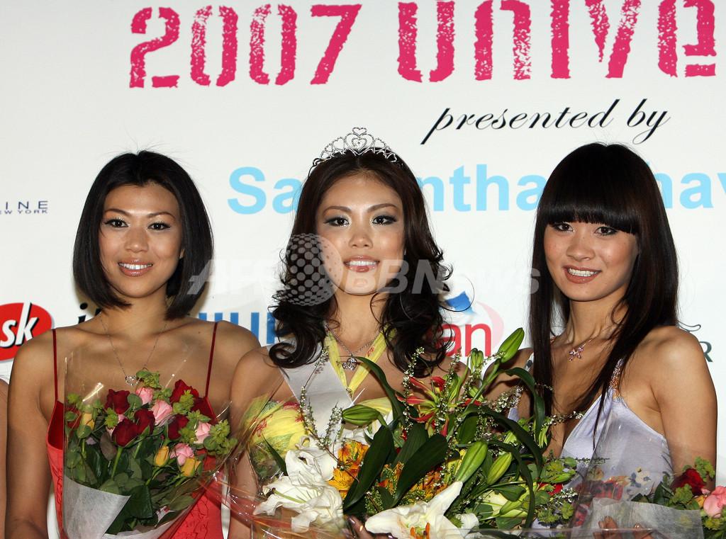 <2007ミス・ユニバース>日本代表に森理世さん - 東京