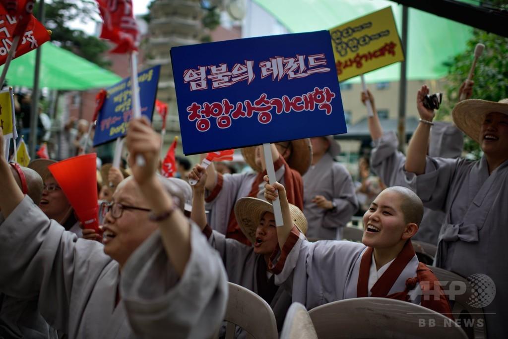 尼僧ラッパーで若い仏教徒を増やせ、韓国で「仏典コンテスト」