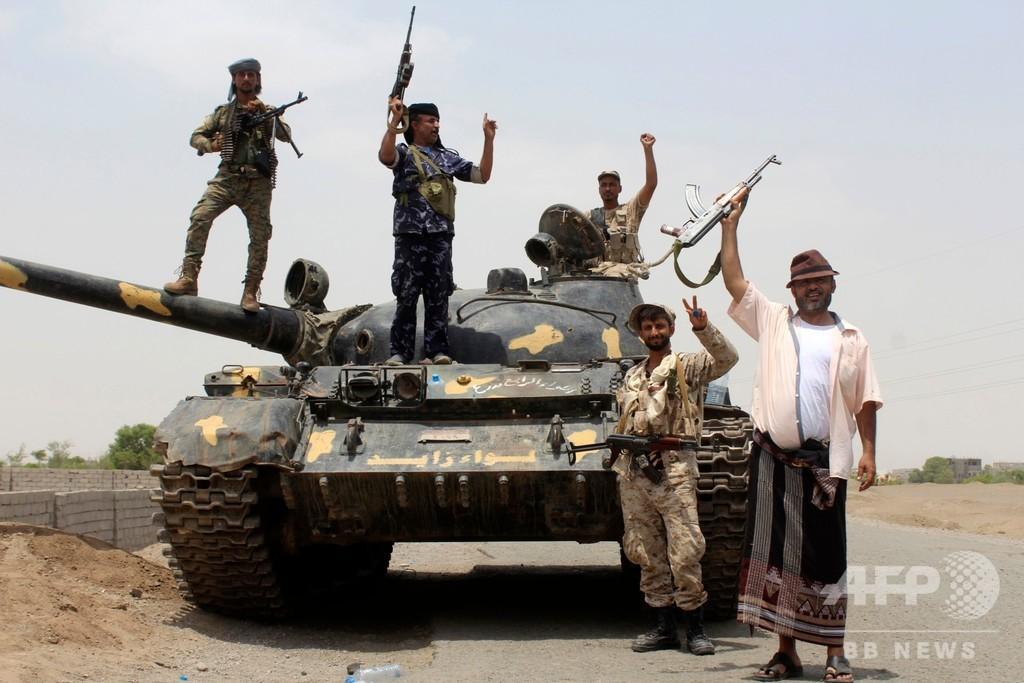 イエメン暫定政権がUAEを非難、南部独立派支援し政権側を空爆