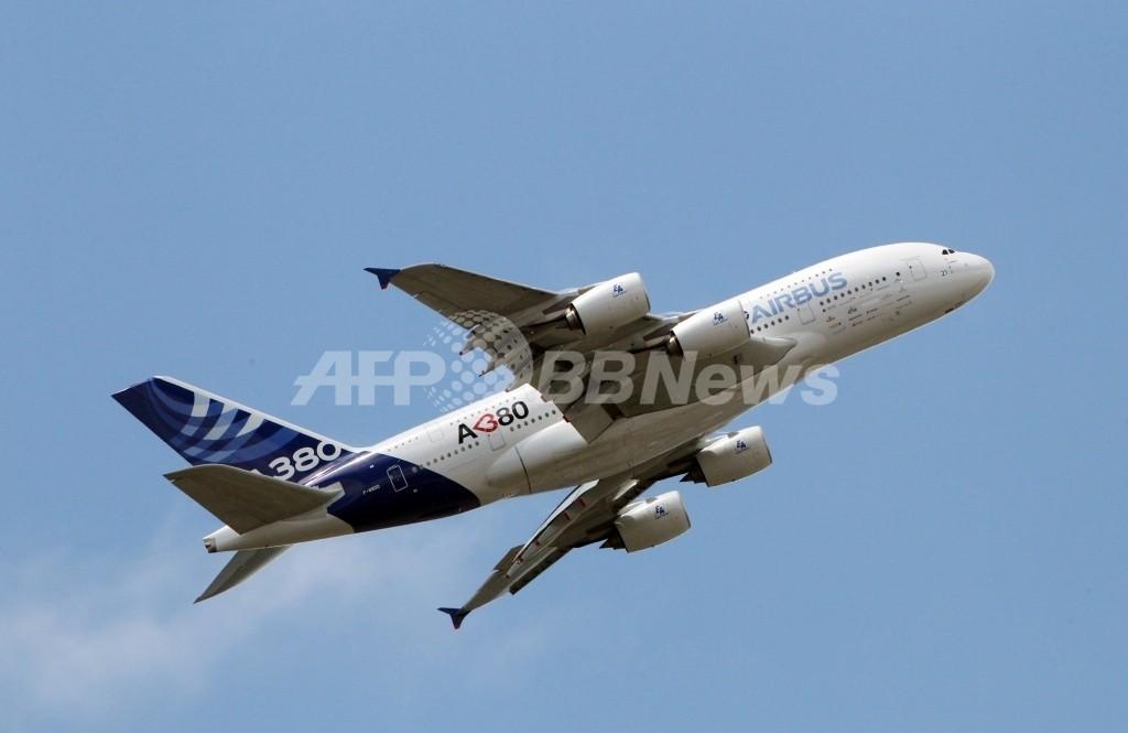 エアバスA380型機の翼の亀裂、点検・修理に約103億円 独誌報道