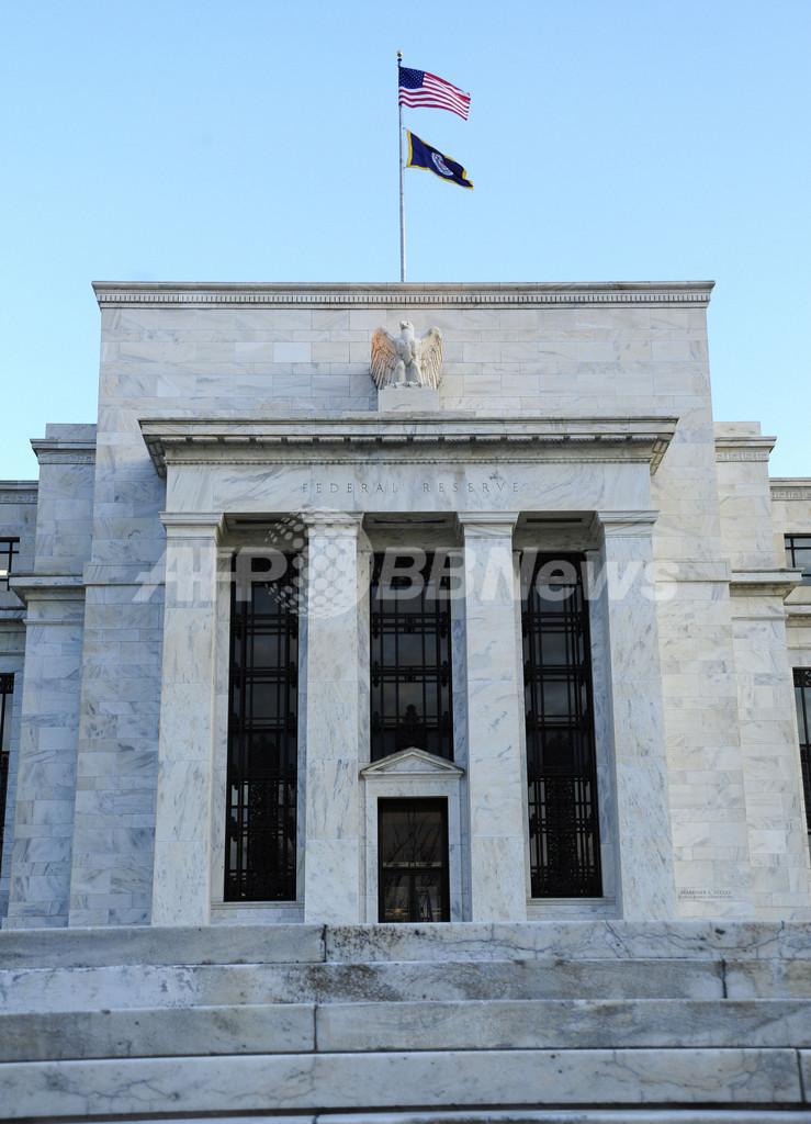 米FRB、追加利下げ 政策金利1.0%に