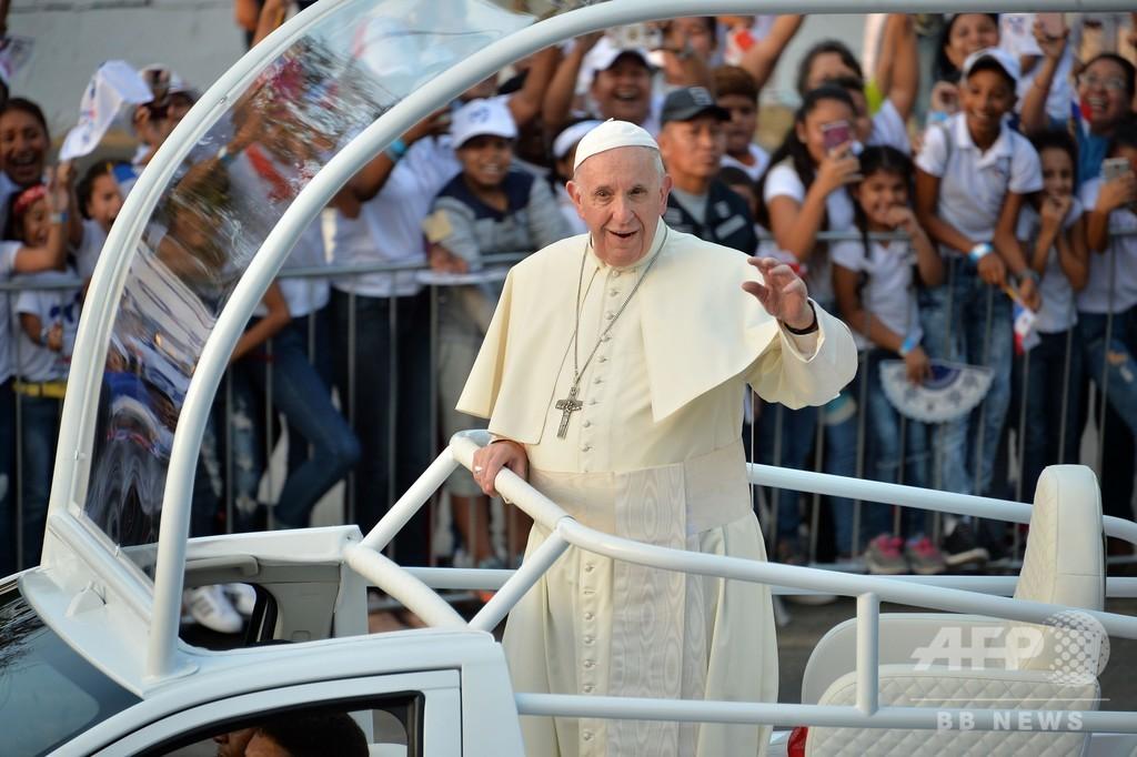 ローマ法王、国境壁建設で移民めぐる「恐怖感」を非難