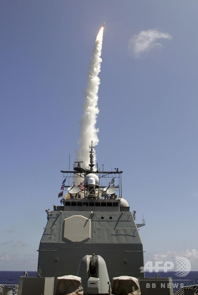中国が米艦の香港寄港を拒否 米太平洋艦隊発表