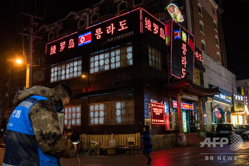 「亡命」した北朝鮮レストランの従業員ら、実は韓国が拉致 国際NGOが主張