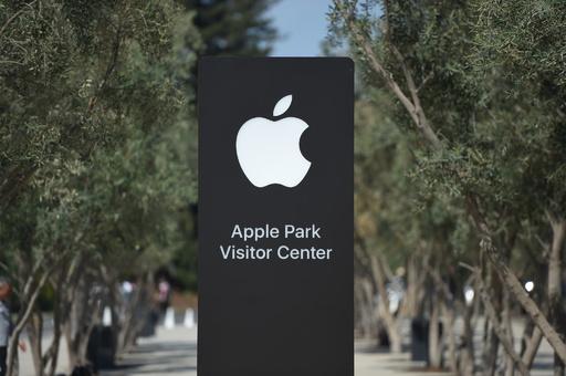 米アップル、今月25日にイベント 動画配信サービス発表か