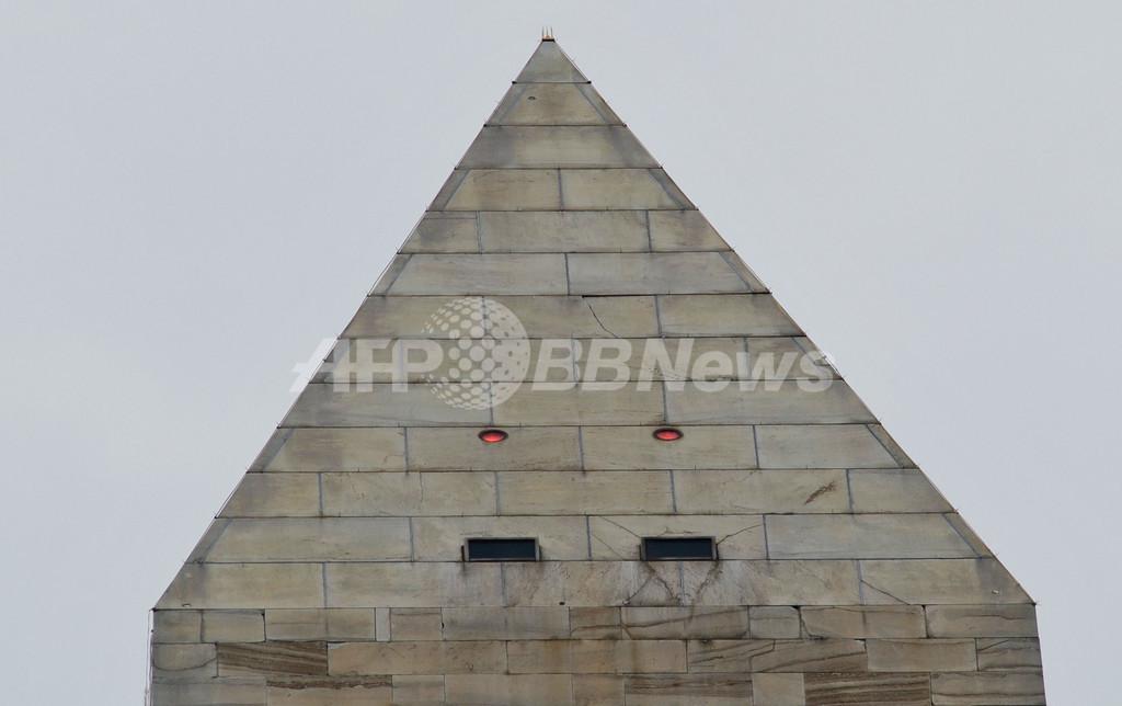 地震でワシントン記念塔にヒビ、無期限閉鎖