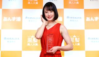 川島海荷さんがプレゼンター、第3回「黒髪美人大賞」藤田菜七子さん受賞