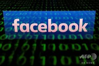 フェイスブックに脆弱性発覚 アカウント5000万件の認証情報流出