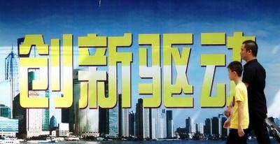 中国都市の技術イノベーション指数、北京がトップ