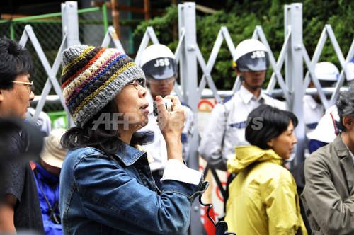 宮下公園ナイキ化計画、渋谷区代執行への反対デモに200人