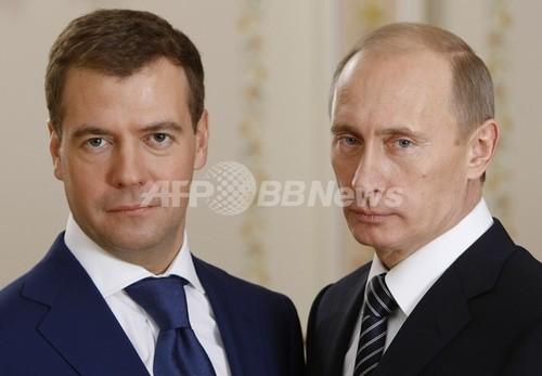 プーチンはどっち?新旧露大統領は見分けが困難 エジプト大統領