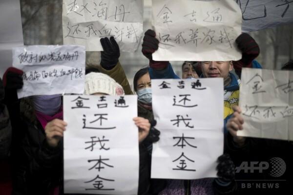 中国、発展改革委元高官に収賄で無期懲役