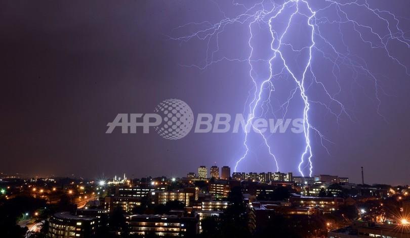 「雷の都」の名に恥じぬ落雷を観測 南ア・ヨハネスブルク