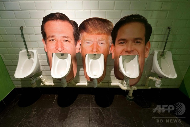 嫌いな候補者に小便を、英ロンドンのパブで「米大統領選」