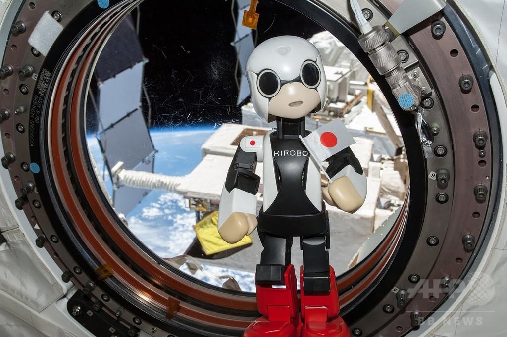 ロボット宇宙飛行士「KIROBO」、18か月ぶりに地球帰還