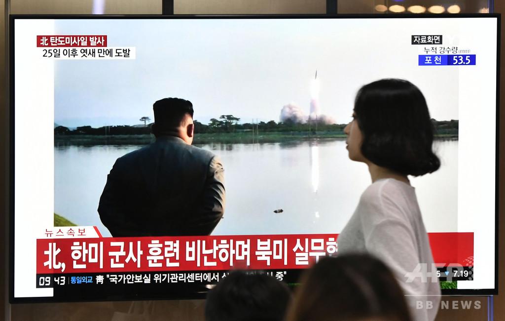金委員長が新型ロケット砲試射を指導 北朝鮮国営通信