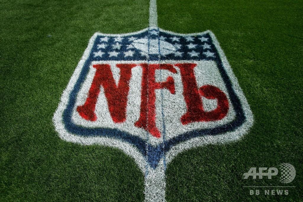 NFLオーナー会議、オンサイドキック代替案を再び却下