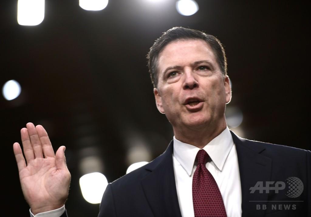 前FBI長官、疑惑調査発表は「クリントン大統領」の正当性のため